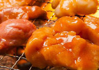 牛味噌ホルモン 味付け(500g)