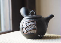 素三茶壶急須 Motozo Kameoka, Red clay smoked black Kyusu teapot