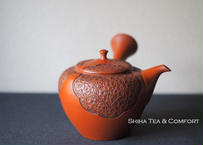 Shunen 2nd 舜園急須, Red Clay plum blossoms Relief Carving Ceramic Kyusu Teapot, Tokoname, Japan
