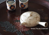 甚秋扁平壶 JINSHU Flat Kyusu Gokuhira Ice brew Seaweed Teapot