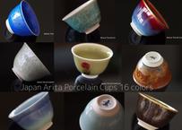 日本有田焼十六釉色瓷茶杯  Arita Porcelain 16 cups set box