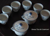 KYOTO Porcelain Blue & White Japanese Poem Mini Houhin Set