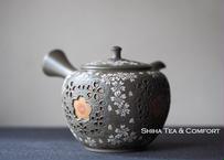 SHUNEN Double Wall Green Clay Sakura Kyusu Teapot  舜園