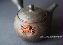 常滑烧素三朱泥螃蟹茶壶 Motozo Crab Smoked Red Clay Teapot