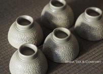 Vintage Bizen 備前楽山 Salt glaze tea cup set Blue stone ware, Japan (5pcs) (Antique/Used)