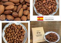アーモンド食べ比べセット120g×2袋 10%オフ