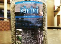 Rwanda AA Kinini  生豆 1kg