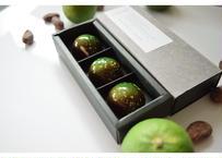 徳島県産すだちと酒粕のキャラメルショコラ 3PBOX
