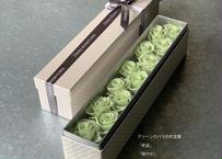12 Rose(グリーン)