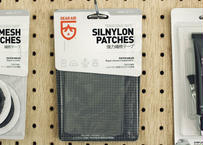 Silnylon Patches (tenacious tape)