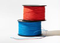 1.0mm UHMWPE Cord (Dyneema 8 Strand) 10m