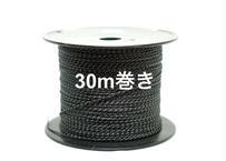 1.8mm Dyneema Core Reflective Guyline 30mカット