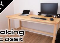 [Plan]PC-Desk