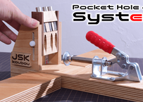 Pocket Hole Jig System ~ ポケットホール治具システムのプラン