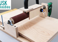 [Plan]simple drum sander jig