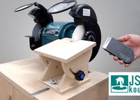 Bench Grinder Tool Sharpening Jig