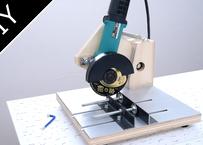 [Plan]Safety Angle Grinder Stand ~ディスクグラインダースタンドの設計図