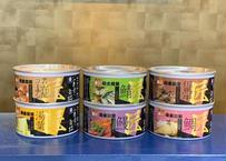 お寿司の缶詰『シャリ缶』6缶セット