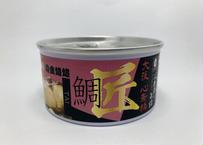 お寿司の缶詰『シャリ缶』鯛