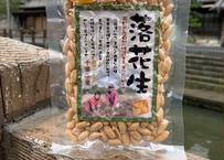 【野菜を購入くださった方限定】幻の落花生で作られたバターピー