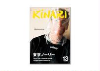 KINARI vol.13「TOKYO NOLLIE スケートボード特集」