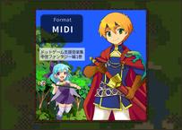 [MIDI][Fields/Dungeons/Castles/Villages] Fantasy BGM vol.1+2