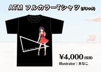 ATM フルカラーTシャツ(ブラック)