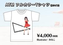 ATM フルカラーTシャツ(ホワイト)