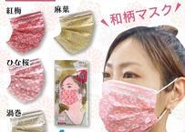 日本製 和紙 春小町 サージカルマスク 10枚入 全国マスク工業会 国産 2021新作 JHPIA 不織布3層 200パック