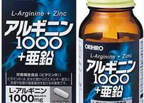 オリヒロ アルギニン1000+亜鉛  120 粒
