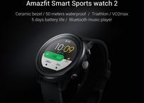 Huami Amazfit 2 スマートウォッチ メンズ GPS 腕時計 心拍数 モニター 防水