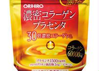 オリヒロ 濃密コラーゲン・プラセンタ120g  1日4gで30日分