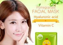 BIOAQUA  Korean Face Mask Hyaluronic Acid Vitamin C  Moisturizing Whitening (120 pieces)