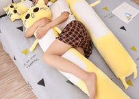 165cm 可愛い 黄色 猫 ソフトクッション