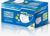 個包装 日本カケンテストセンター認証  三層不織布マスク 2箱  PFE /VFE/BFE ウイルス飛沫 白