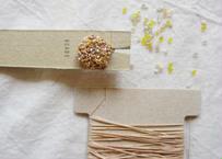 つぶつぶ飾りキット beads A