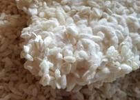 キジトラ印の生米糀 500g(減農薬「にこまる」岡山県産)