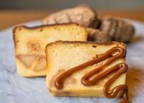 有機無農薬!里芋と塩キャラメルのチーズケーキ