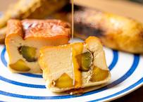 有機無農薬!黄にんじんの塩メープルチーズケーキ