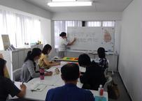 日本スリランカきずな協会 協会員加入(2021年7月1日~2022年6月30日)
