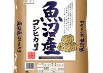 魚沼産コシヒカリ【5kg】
