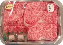 上州和牛サーロイン すき焼き用【500g】