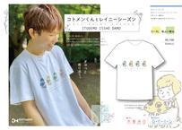 【新作】コトメンくんとレイニーシーズンTシャツ