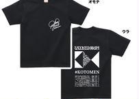 【Sのみ】#KOTOMEN 黒Tシャツ(Sのみ)