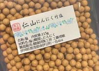仁山にんにく竹塩 115g