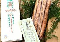 商品番号①  2020年度神河町産  自然薯 約1.0kg 2020年11月下旬頃から再販売予定です。