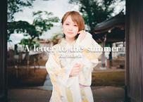 【デジタル写真集】A letter of the summer