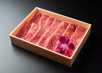 大山黒牛 赤身肉のしゃぶしゃぶセット