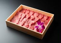 大山黒牛 赤身肉の焼肉セット
