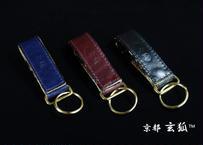 輪桜-rinou- (ベルトループキーホルダー)